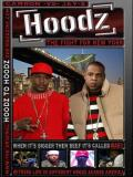 Hoodz DVD Camron Vs. Jay Z Explicit Version