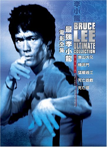 Ultimate Collection Lee Bruce Clr Nr 5 DVD
