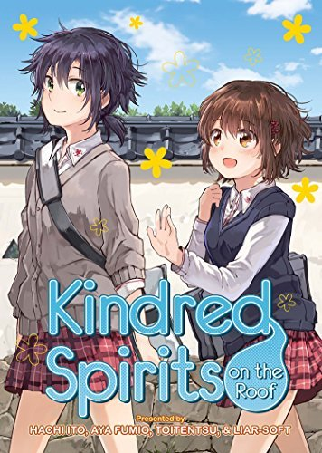 Hachi Ito Kindred Spirits On The Roof The Complete Collection
