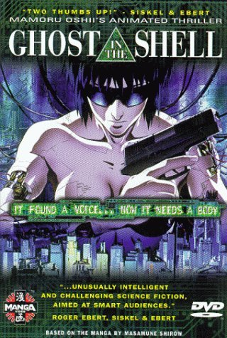 Ghost In The Shell Ghost In The Shell DVD Nr