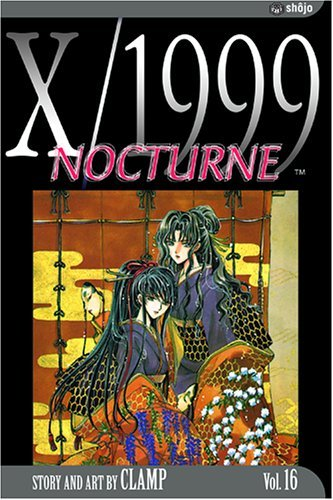 Clamp X 1999 Vol. 16 Nocturne