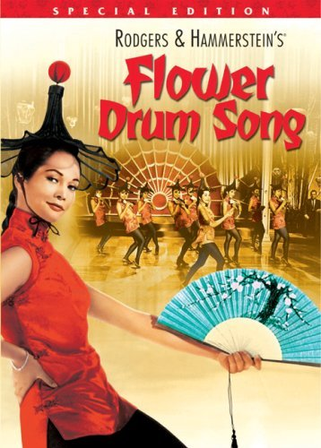 Flower Drum Song Flower Drum Song Clr Aws Nr Special Ed.