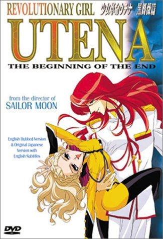 Revolutionary Girl Utena Beginning Of The End Clr Jpn Lng Eng Dub Sub Nr