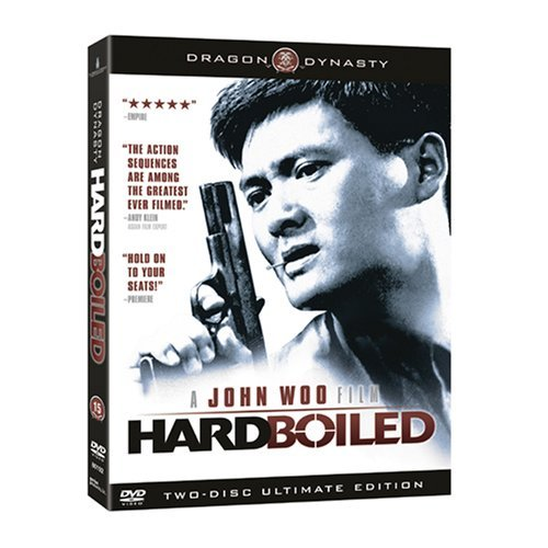 hard-boiled-yun-fat-chow-r-2-dvd