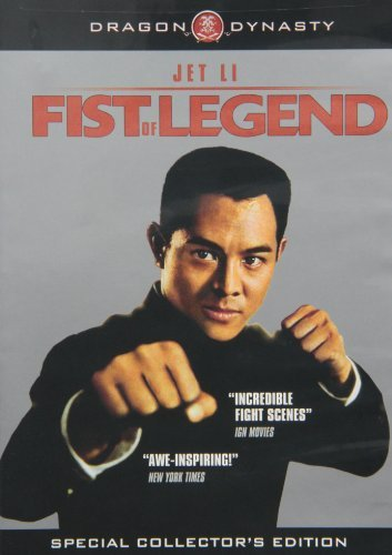 fist-of-legend-fist-of-legend-fist-of-legend
