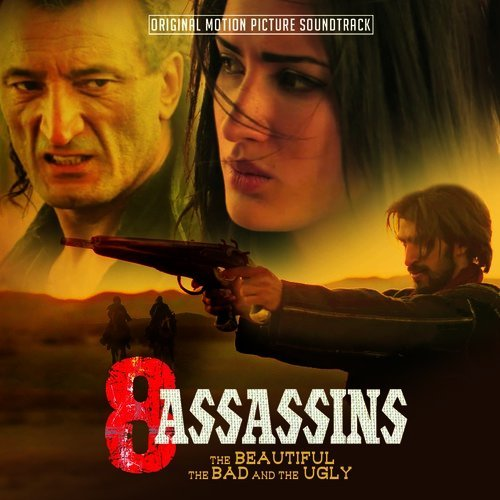 8 Assassins Beautiful The Ba 8 Assassins Beautiful The Ba