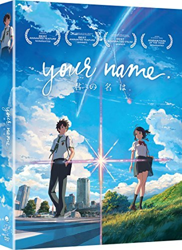 Your Name Your Name DVD Pg