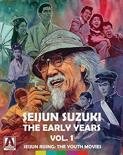 Seijun Suzuki The Early Years Volume 1 Blu Ray DVD Limited Edition