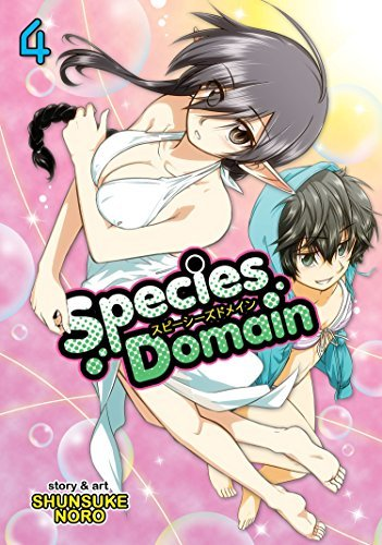 noro-shunsuke-species-domain-vol-4