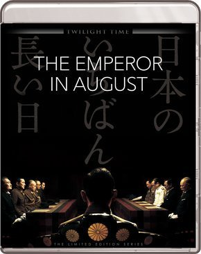 The Emperor In August The Emperor In August Twilight Time Series