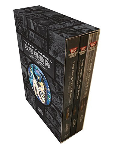 Masamune Shirow Ghost In The Shell Deluxe Complete Box Set