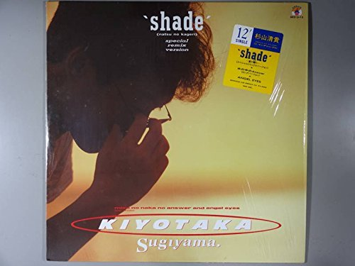 living-colour-shade-picture-disc-indie-exclusive-ltd-to-500-copies