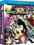 Space Dandy The Complete Series Blu Ray DVD Nr