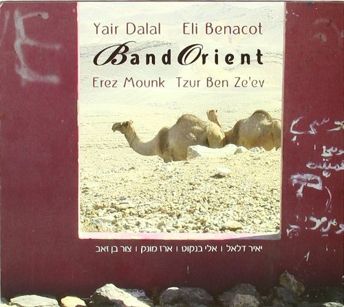 Band Orient Band Orient