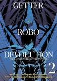 Ken Ishikawa Getter Robo Devolution 2