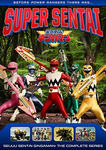 Power Rangers Super Sentai Sentai Gingaman The Complete Series DVD
