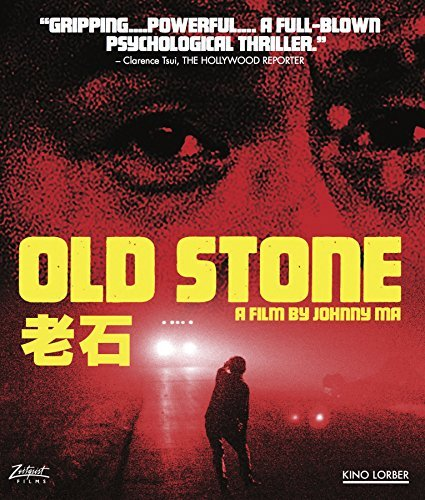 Old Stone Old Stone Blu Ray Nr