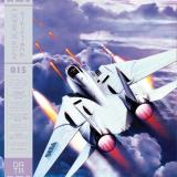 After Burner Ii Soundtrack 2lp