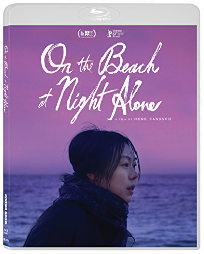 On The Beach At Night Alone/On The Beach At Night Alone