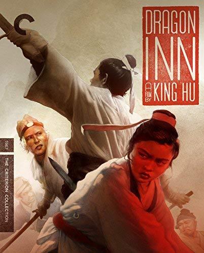 Dragon Inn/Dragon Inn@Blu-Ray@CRITERION