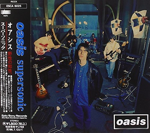 Oasis Supersonic Ep (japan Only)