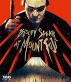 Bloody Spear At Mount Fuji Bloody Spear At Mount Fuji Blu Ray Nr