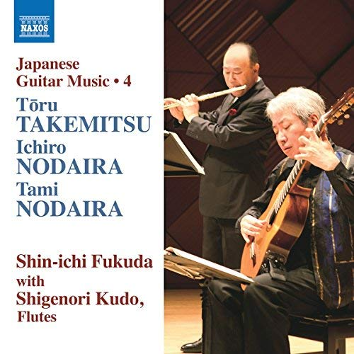 Takemitsu Japanese Guitar Music 4