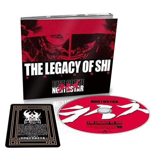 Rise Of The Northstar Legacy Of Shi