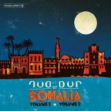 Dur Dur Band Dur Dur Of Somalia Volume 1 2 & Previously Unreleased Tracks 3lp