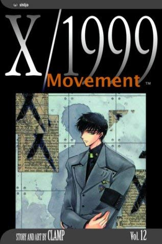 Clamp X 1999 Vol. 12 Movement
