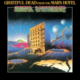 Grateful Dead From The Mars Hotel Rocktober 2018 Exclusive