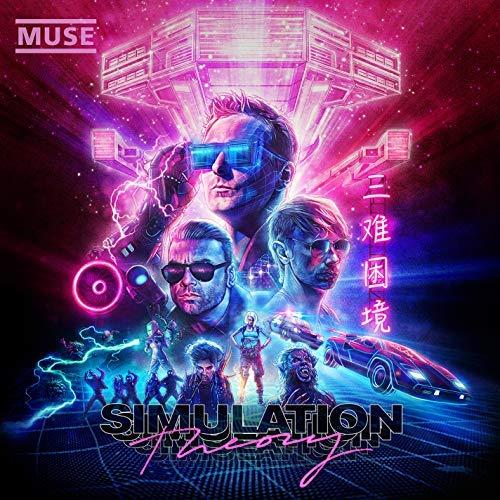 Muse/Simulation Theory