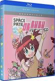Space Patrol Luluco The Complete Series Blu Ray Dc Nr