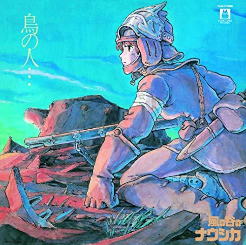 Joe Hisaishi/Nausicaa Of The Valley Of Wind: Image Album (Tori No Hito)