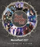 The Neal Morse Band Morsefest 2017 The Testimony Of A Dream