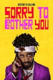 Sorry To Bother You Stanfield Thompson Fowler Blu Ray DVD Dc R