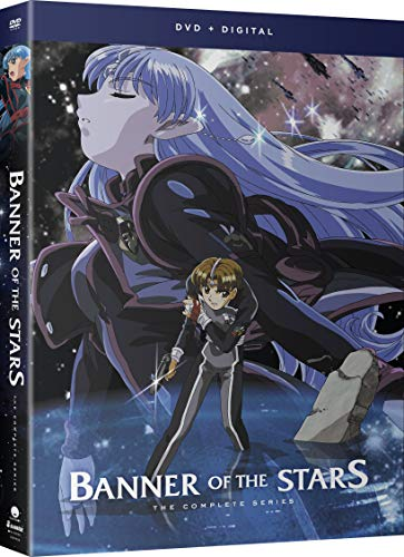 Banner Of The Stars/The Complete Series@DVD/DC@NR