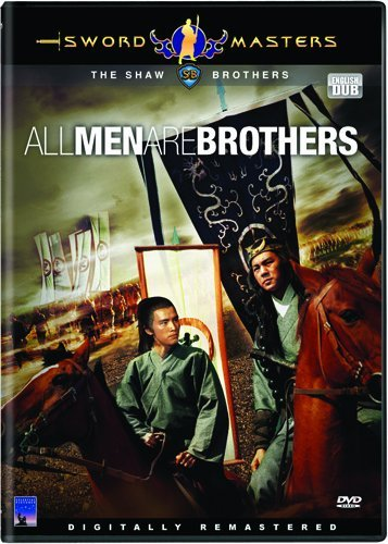 sword-masters-all-men-are-brothers-clr-eng-dub-nr-ntsc1