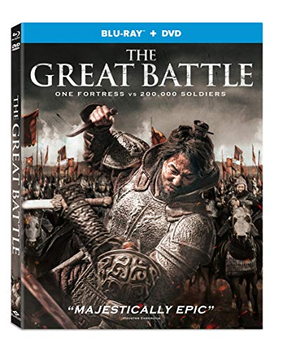 Great Battle Great Battle Blu Ray Nr