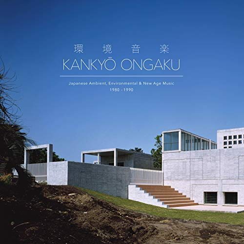 Kankyo Ongaku Japanese Ambient Environmental & New Age Music 1980 1990 (blue Vinyl) 3xlp (blue Vinyl)