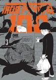 One Mob Psycho 100 Volume 3