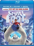 Smallfoot Smallfoot 3d Mod This Item Is Made On Demand Could Take 2 3 Weeks For Delivery