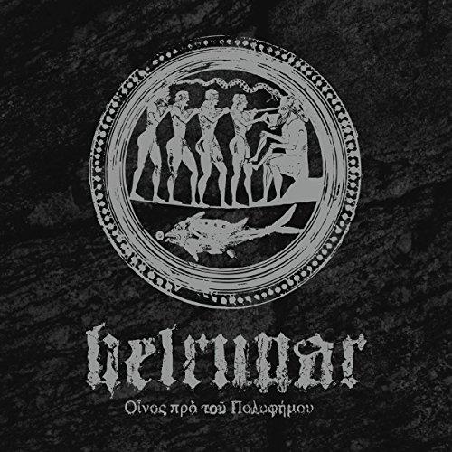 Helrunar/Fragments - A Mythological Exc