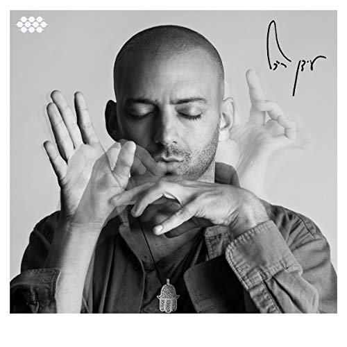 idan-raichel-and-if-you-will-come-to-me