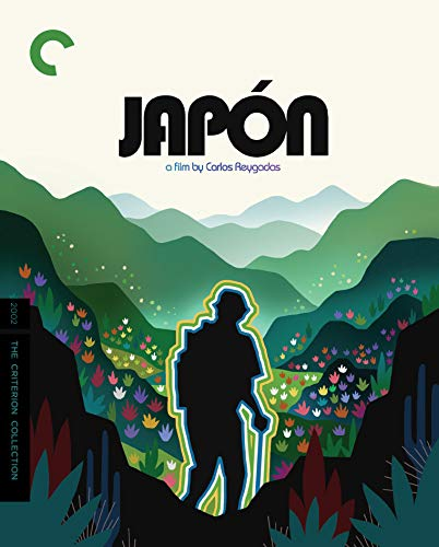 Japon Japon Blu Ray Criterion