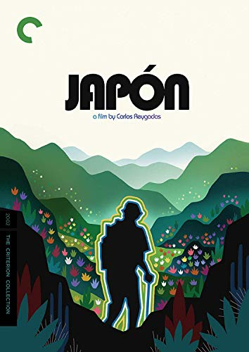 Japon Japon DVD Criterion