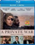 Private War Pike Dornan Blu Ray Dc R