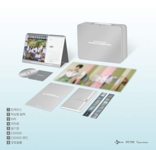 Wanna One/2019 Season's Greeting