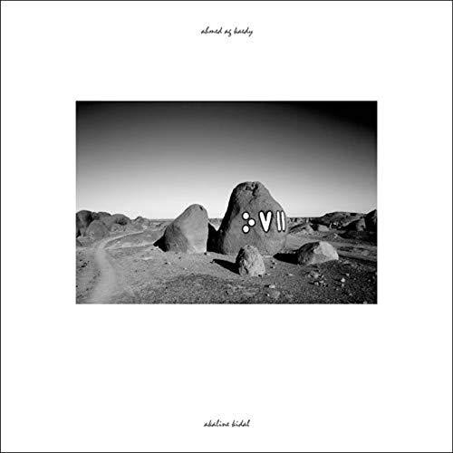 Ahmed Ag Kaedy/Akaline Kidal