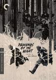 Diamonds Of The Night Diamonds Of The Night DVD Criterion